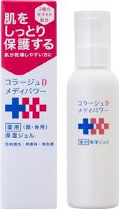 【送料無料】150ml×5 コラージュD メディパワー 保湿ジェル 150ml×5