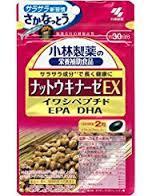 60粒×6 小林製薬 栄養補助食品 ナットウキナーゼEX 60粒×6