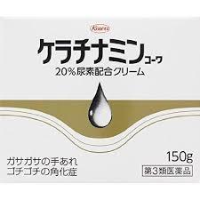 【第3類医薬品】150g×10【送料無料】 ケラチナミンコーワ 20%尿素配合クリーム 150g×10