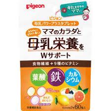 【送料無料】10個セット ピジョン 母乳パワープラス タブレット 60粒入×10