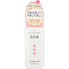 【送料無料】150ml×10 医薬部外品 コラージュフルフル 泡石鹸 ピンク 150ml×10