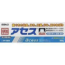 【第3類医薬品】【送料無料】 160g×10   SATO 歯ぐきのための医薬品 アセス 160g×10    あせす