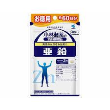 【送料無料】宅配便発送 小林製薬 亜鉛 120粒×10