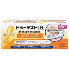 【第1類医薬品】 あす楽対応【送料無料】 12回分×5 ロート製薬 ドゥーテストLha 排卵検査薬
