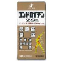 【第3類医薬品】【送料無料】310錠 ゼリア コンドロイチン ZS 310錠 こんどろいちん