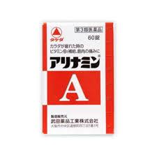 【第3類医薬品】  60錠×10  送料無料 アリナミン A 60錠×10 ありなみん