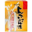 【第3類医薬品】20箱セット【送料無料】 ウチダ ヨクイニン末 300g×20