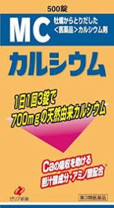 【第3類医薬品】 500錠×10【送料無料】ゼリア新薬 MCカルシウム 500錠×10