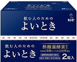 【送料無料】50袋×8 よいとき 2粒×50袋×8