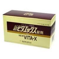【第2類医薬品】【送料無料】360錠×8 ビタエックス錠剤 360錠×8   びたえっくす