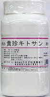 【送料無料】ウチダ 貴珍キトサン  300g