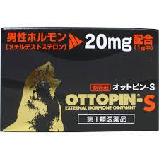 【第1類医薬品】5箱セット  あす楽対応(お客様の確認事項の回答、または承認後の発送となります)【送料無料】OTTOPIN 男性ホルモン テストステロン 20mg配合 オットピン  S 5g×5 おっとぴん