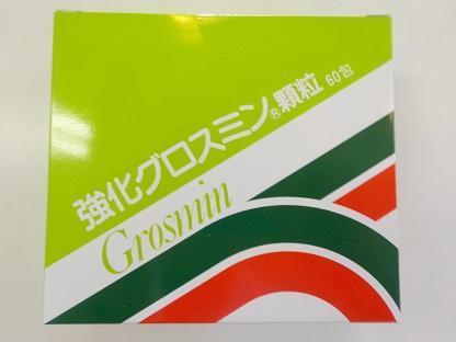 【★ 送料無料 おまけ付】 2箱セット 強化グロスミン顆粒 60包 2箱  ぐろすみん