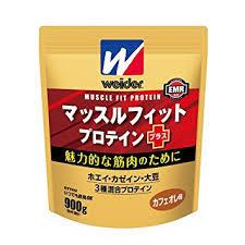 【送料無料】 900g×3 ウイダー マッスルフィットプロテインプラス カフェオレ 900g×3