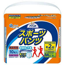 【送料無料】10枚×10 アテント スポーツパンツ Mサイズ 10枚×10