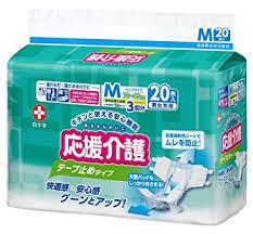 【送料無料】 20枚×10 応援介護テープ止めタイプ Mサイズ 20枚×10