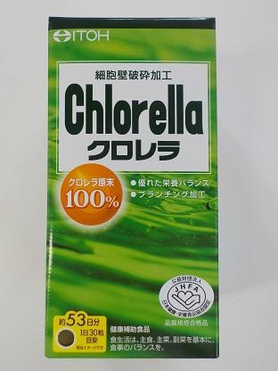 送料無料 井藤漢方 1600粒×8箱セット 約53日分 クロレラ原末100パーセント 細胞壁破砕加工