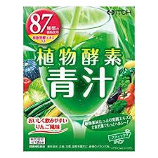 【送料無料】3g×20包×30 井藤漢方製薬 植物酵素青汁 3g×20包×30