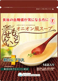 【送料無料】 8.7g×14袋×10 東洋新薬 特定保健用食品 オニオン風スープ 8.7g×14袋×10