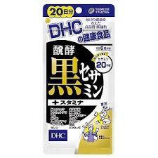 【送料無料】120粒 20日分×10 メール便発送 DHC 発酵黒セサミン+スタミナ 120粒 20日分×10