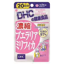 【送料無料】60粒 20日分×5 DHC  濃縮プエラリアミリフィカ 60粒 20日分×5