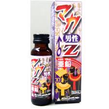 【送料無料】マカ 男性 Z 50ml×80