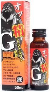 【送料無料】オット精 G液 50ml×100