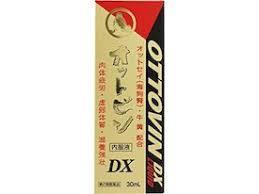 【第2類医薬品】【送料無料】オットピン   DX 内服液 30ml×100