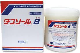 【第3類医薬品】500gx10 送料無料 タプソール8 500gx10