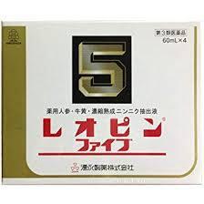 【第3類医薬品】4本入×2箱 レオピンファイブ 60ml×4本 60ml×4×2 れおぴんふぁいぶ