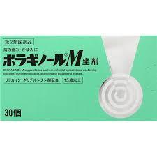 【第2類医薬品】30個×5  送料無料 ボラギノール M 坐剤 30個×5  ぼらぎのーる
