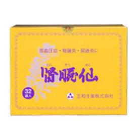 【第2類医薬品】  2箱セット!! サンワ 三和 腎臓仙 (じんぞうせん)32包 32袋×2箱セット!!