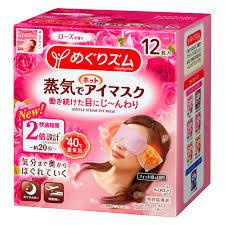 【送料無料】12枚×10 宅配便発送 蒸気でアイマスク 花王めぐりズム ローズ 12枚×10