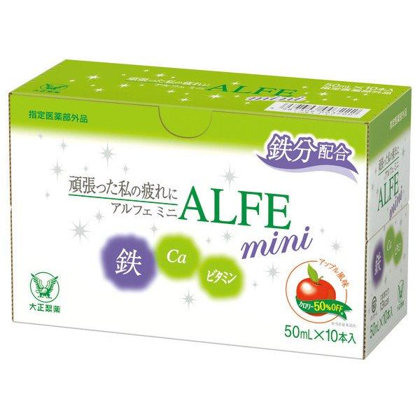 [指定医薬部外品]60本×3 送料無料 大正製薬 ALFE mini アルフェミニ 50ml×60本×3