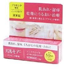 【第2類医薬品】14gx10 宅配便発送 送料無料 くちびるの乾燥・われ、肌あれ、湿疹に パルモアー 14gx10 プラセンタ軟膏  ぱるもあ