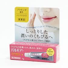 【第2類医薬品】7gx10 送料無料 くちびるの乾燥・われ、肌あれ、湿疹に パルモアー 7gx10 プラセンタ軟膏  ぱるもあ