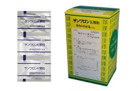 【第2類医薬品】90包×5 【送料無料 サンワロン K) 三和 サンワロン K  90包×5 桂枝加朮附湯 けいしかじゅつぶとう 漢方薬
