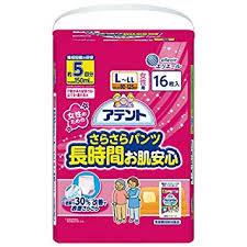 【送料無料】16枚×10 アテント さらさらパンツ長時間お肌安心 女性用 L-LL 16枚×10 女性用