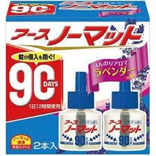 【医薬部外品】 (45ML×2)×10個【送料無料】アースノーマット取替えボトル90日用 ラベンダー 微香 (45ML×2)×10