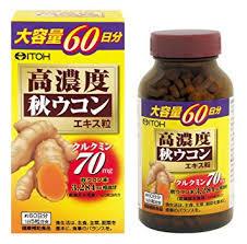 送料無料 300粒×10 井藤漢方 高濃度秋ウコンエキス粒 300粒×10