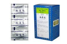 【第2類医薬品】90包×5 三和   サンワ 麻黄湯 まおうとう 90包×5 漢方薬