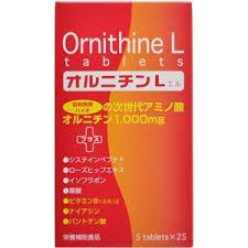 10箱セット シジミパワー 送料無料 125粒 5粒×25袋×10箱セット 次世代アミノ酸 オルニチン L  おるにちん オルニチン 1000mg