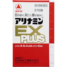【第3類医薬品】 5個セット アリナミン EX PLUS 270錠  5個セット  アリナミンEX PLUS  アリナミンEXPLUS