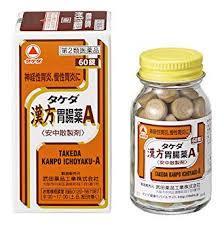 【第2類医薬品】送料無料 60錠x10 タケダ漢方胃腸薬 A  60錠x10