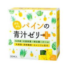 【送料無料】30本×10箱 ぷちぷちパインの青汁ゼリー+ 30本×10箱 室町ケミカル