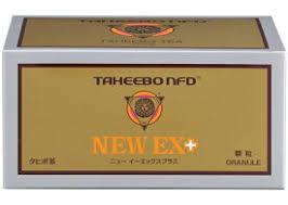 【あす楽対応 P10倍 送料無料 代引き料無料】 タヒボ NFD ニューイーエックスプラス 30包 30袋 たひぼ