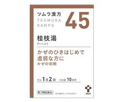 【第2類医薬品】送料無料 10個セット ツムラ漢方 桂枝湯 エキス顆粒 けいしとう 20包(10日分)x10