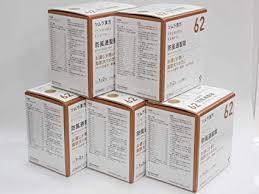 【第2類医薬品】 10個セット【48包 24日分 】送料無料 ツムラ漢方 桂枝茯苓丸料 エキス顆粒A  けいしぶくりょうがんりょう (48包)x10