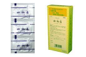 【第2類医薬品】送料無料 30包×10 三和 サンワ 四物湯 しもつとう 30包×10 漢方薬
