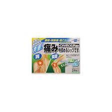 【第2類医薬品】送料無料 10個セット オムニード0.5IDパップ  24枚(6枚×4袋)x10